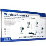 4-channel-wirelesscctv-system-box.jpg