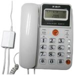 Mini Telephone Landline Recorder