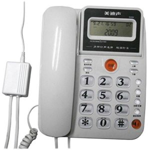 Mini Telephone Landline Recorder