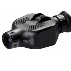 compact thermal vision monocular