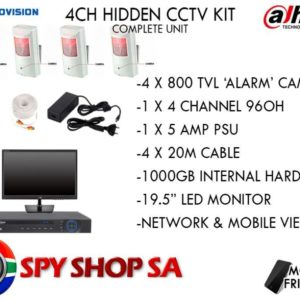 image 5b28b7483c807 PIR Spy Camera CCTV System