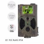 outdoor-hidden-camera-on-sale
