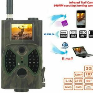 outdoor mms spy camera for sale