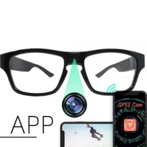 spy glass p2p camera