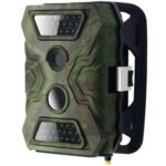 trail camera for sale spy shop africa