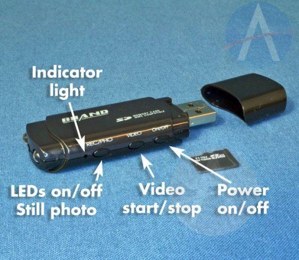 USB Audio Video Recorder